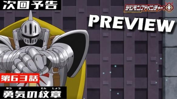Digimon (2020) - Preview do Episódio 63
