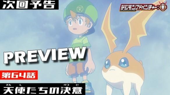 Digimon (2020) - Preview do Episódio 64