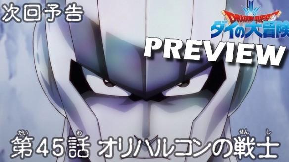 Dragon Quest - Adventure of Dai - Preview do Episódio 45