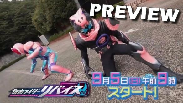 Kamen Rider Revice - Preview do Episódio 1