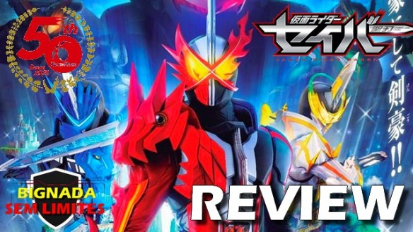 Kamen Rider Saber (2020) - Bignada Review