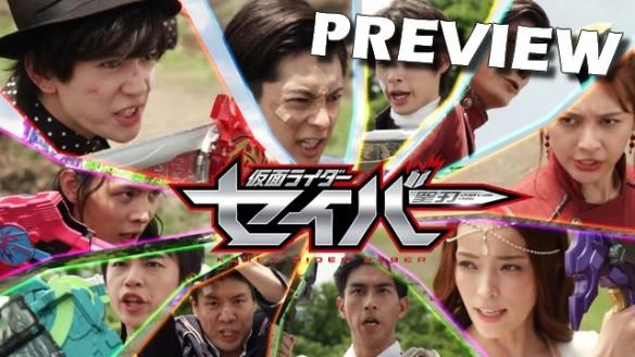 Kamen Rider Saber - Preview do Episódio 45