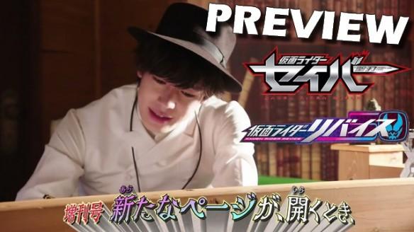 Kamen Rider Saber - Preview do Episódio Especial (Cross-Over com Kamen Rider Revice)