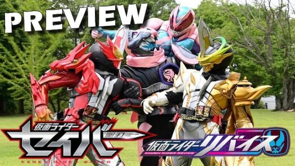 Kamen Rider Saber - Preview do Episódio Especial (Estreia do Kamen Rider Revice)