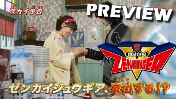 Kikai Sentai Zenkaiger - Preview do Episódio 22