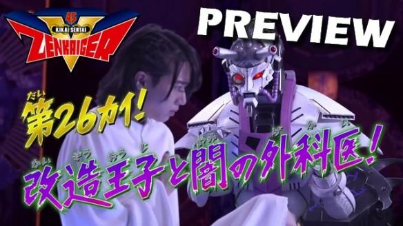 Kikai Sentai Zenkaiger - Preview do Episódio 26