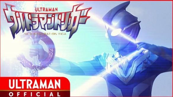 Ultraman Trigger - New Generation Tiga - Assista o Episódio 5
