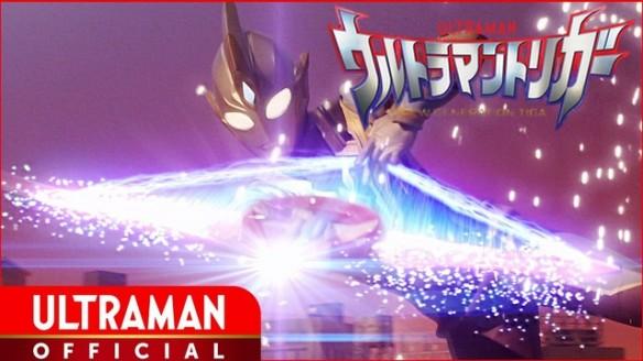 Ultraman Trigger - New Generation Tiga - Assista o Episódio 6