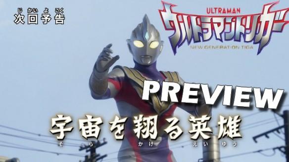 Ultraman Trigger - New Generation Tiga - Assista o Episódio Especial Heroes Who Soar Through Space