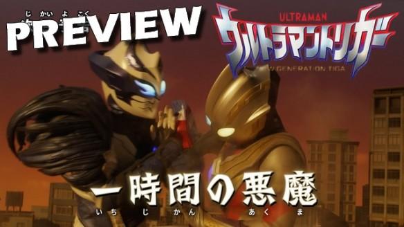 Ultraman Trigger - New Generation Tiga - Preview do Episódio 6
