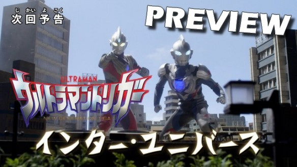Ultraman Trigger - New Generation Tiga - Preview do Episódio 7