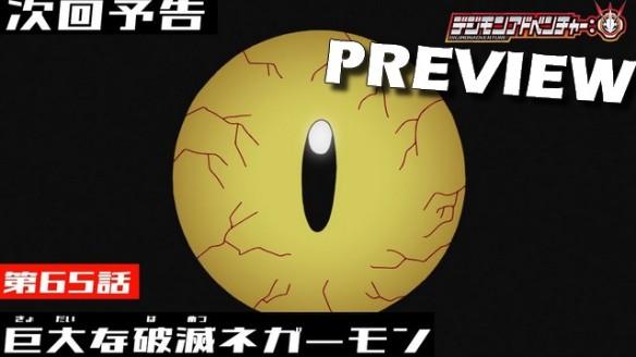 Digimon (2020) - Preview do Episódio 65