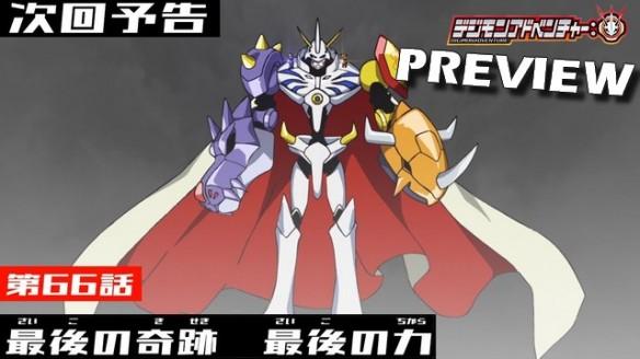 Digimon (2020) - Preview do Episódio 66 (FINAL)