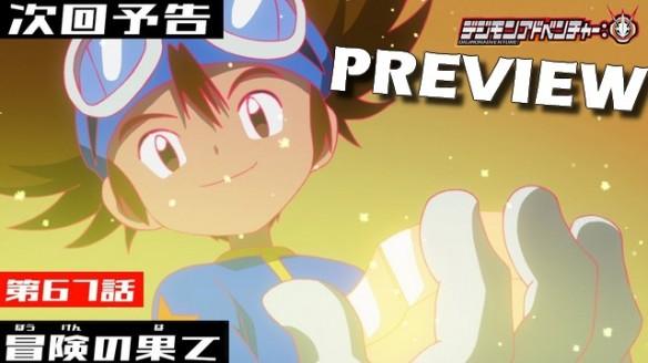 Digimon (2020) - Preview do Episódio 67 (FINAL)