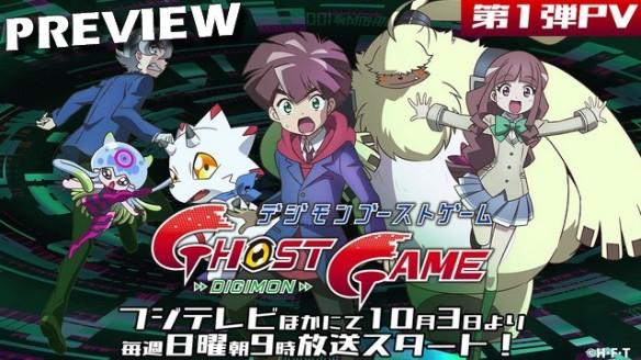 Digimon Ghost Game - Preview do Episódio 1