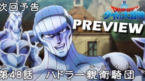 Dragon Quest - Adventure of Dai - Preview do Episódio 48
