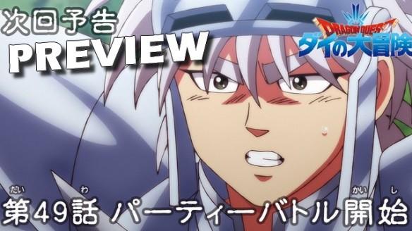 Dragon Quest - Adventure of Dai - Preview do Episódio 49