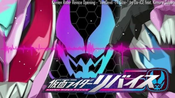 Kamen Rider Revice - liveDevil by Da-iCE feat Kimura Subaru - Opening da Série