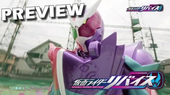 Kamen Rider Revice - Preview do Episódio 2