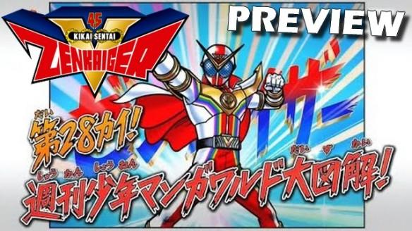Kikai Sentai Zenkaiger - Preview do Episódio 28