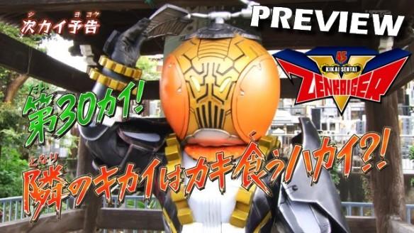 Kikai Sentai Zenkaiger - Preview do Episódio 30