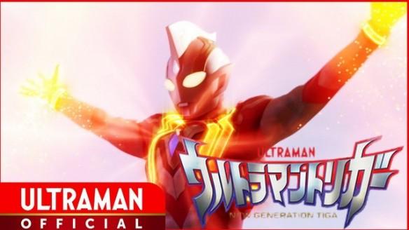 Ultraman Trigger - New Generation Tiga - Assista o Episódio 10