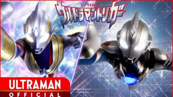 Ultraman Trigger - New Generation Tiga - Assista o Episódio 7