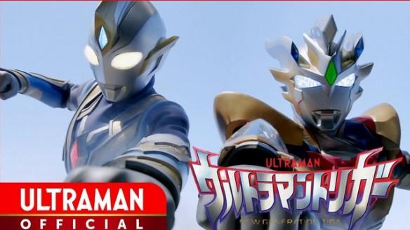 Ultraman Trigger - New Generation Tiga - Assista o Episódio 8