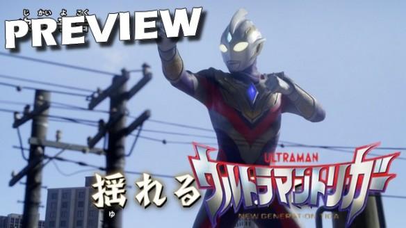 Ultraman Trigger - New Generation Tiga - Preview do Episódio 10