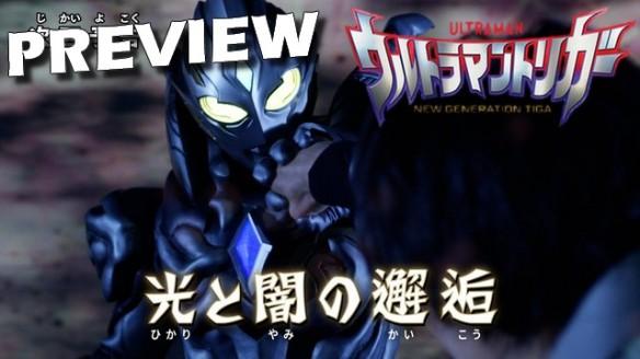 Ultraman Trigger - New Generation Tiga - Preview do Episódio 11