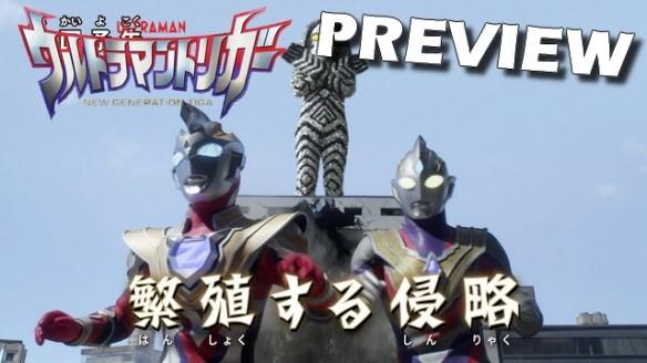 Ultraman Trigger - New Generation Tiga - Preview do Episódio 8