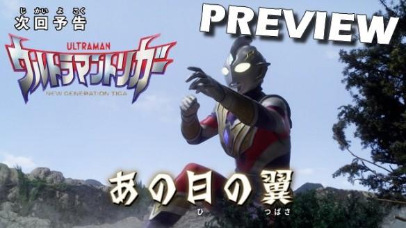 Ultraman Trigger - New Generation Tiga - Preview do Episódio 9
