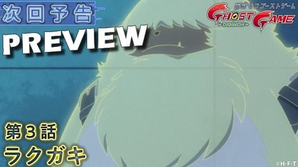 Digimon Ghost Game - Preview do Episódio 3