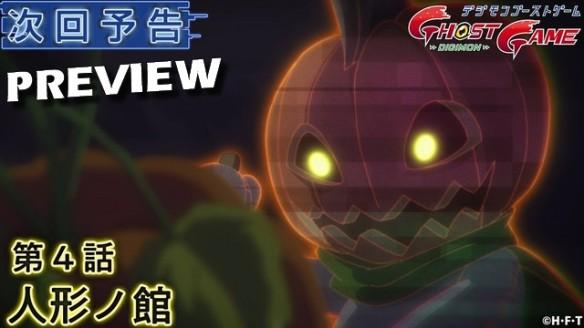 Digimon Ghost Game - Preview do Episódio 4