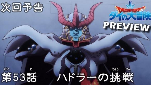 Dragon Quest - Adventure of Dai - Preview do Episódio 53