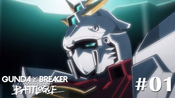 GUNDAM BREAKER BATTLOGUE - Episódio 1 - FIRST CONTACT