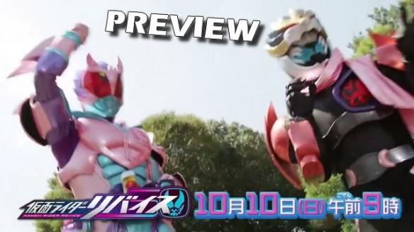 Kamen Rider Revice - Preview do Episódio 6