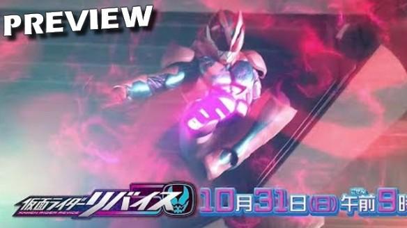 Kamen Rider Revice - Preview do Episódio 9