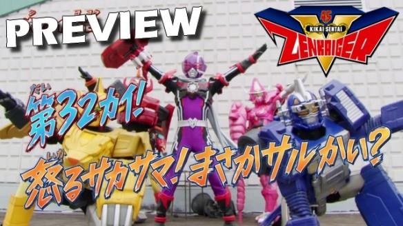 Kikai Sentai Zenkaiger - Preview do Episódio 32
