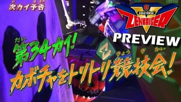 Kikai Sentai Zenkaiger - Preview do Episódio 34