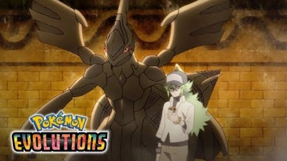Pokemon Evolutions - Episódio 4 - The Plan (2021)