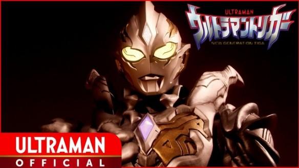 Ultraman Trigger - New Generation Tiga - Assista o Episódio 11