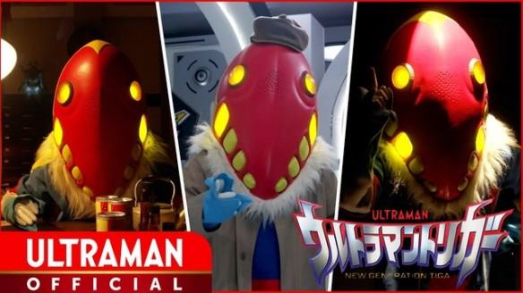 Ultraman Trigger - New Generation Tiga - Assista o Episódio 13