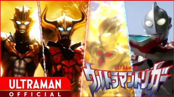 Ultraman Trigger - New Generation Tiga - Assista o Episódio 14