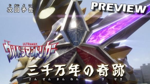 Ultraman Trigger - New Generation Tiga - Preview do Episódio 12