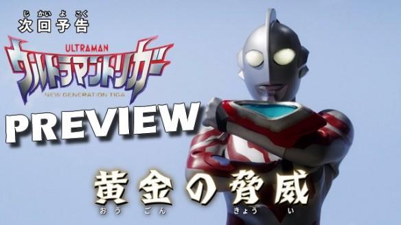 Ultraman Trigger - New Generation Tiga - Preview do Episódio 14