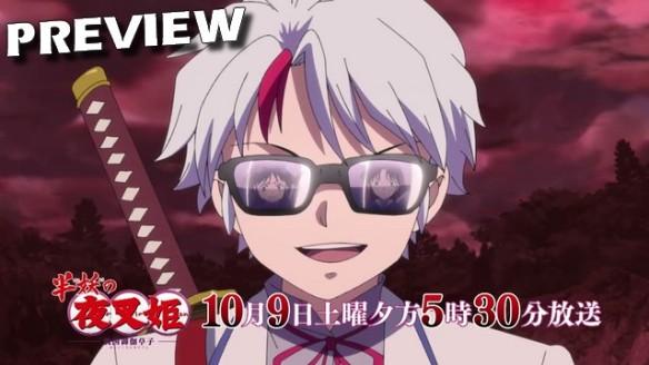 Yashashime Season 2 - Preview do Episódio 26 do Anime
